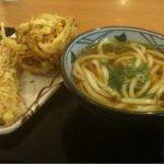 丸亀製麺 イオン浦和美園店