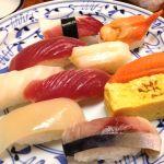 浜寿司 本店
