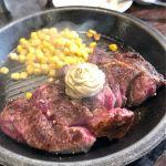 いきなりステーキ さいたま大成町店