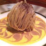 横浜 うかい亭 モンブラン ザ、栗!!という感じの自然な甘さ。モンブランってこんなに美味しかったんだ~