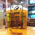 神田餃子屋 本店