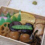 """昔ながらの""""濃ゆい味""""の煮物で有名な「並六」実は、痺れる辛味と旨みの「生姜と昆布の辛煮」をいただく為に買い求めると言っても過言では有りませんw日本橋 弁松総本店 日本橋三越店"""