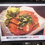 和食Dining 彩庵