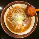 札幌ラーメン 豆亭