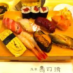 浅草 寿司清