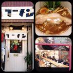 中華蕎麦 りんすず食堂