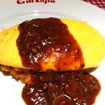 厳選洋食 Grill Kajin