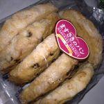 ますさきのパン 桜町支店