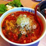 韓式食彩ヤマト