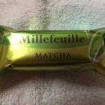 メリーチョコレート そごう横浜店