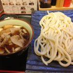 武蔵野 肉汁うどん いろは 大塚店