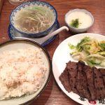 喜助 東京丸の内パークビル店 牛たん定食