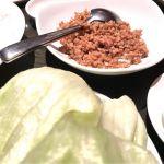 ミンチのレタス包み。廣東料理 民生 ヒルトンプラザウエスト店