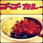 ゴーゴーカレー 渋谷宇田川町店