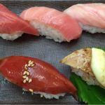 独楽寿司 座間店