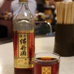 まろやかな口当たりで有りながらも、厚みの有る旨味と心地よい香り!「陳年 紹興酒」御徒町・台湾客家料理 新竹
