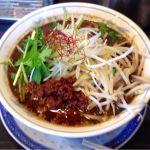 四川麺条 香氣 沼袋店