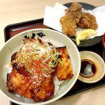十勝豚丼専門店 㐂久好 イオンモール座間店