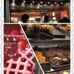 Manneken JR岡山駅店