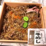 膳まい 東京駅南通路店