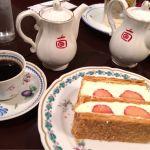 カフェ みゆき館 4丁目店