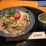 洋麺屋 五右衛門 札幌パセオ店たらこカルボナーラ