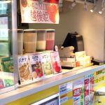 HONEY'S BAR 赤羽埼京線ホーム店