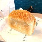 カレーパン。 小さい食パンみたいで可愛い🍞