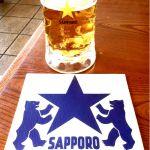サッポロビール園 ビヤカフェ・ライラック