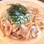 肉盛麺 山科京極製麺所