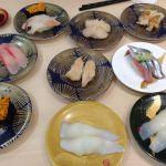 廻転寿司 まぐろ問屋 めぐみ水産 マークイズみなとみらい店