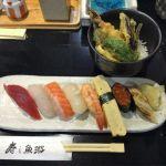 すし 魚遊  桜木町駅前店