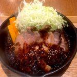 八丁味噌トンテキ