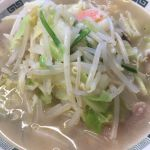 中華食堂日高屋 新松戸店