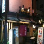 江戸ッ子寿司 本店