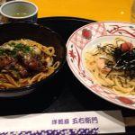 洋麺屋五右衛門 サンシャイン店