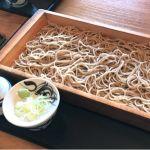 蕎麦処 初代 伝五郎