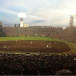 阪神甲子園球場に来ました。