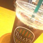タリーズコーヒー PCP丸の内店でアイスコーヒー\(^o^)/一休み♡
