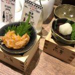 日本酒原価酒造 新宿総本店