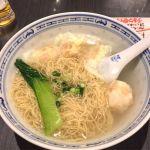 香港麺 新記 デックス東京ビーチ 海老ワンタン香港麺