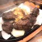 立ち食いステーキ GABURI