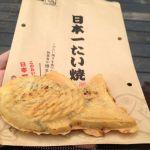 日本一たい焼き 伊豆函南店