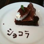 ショコラ、めっちゃ美味しい!カフェ オルグ