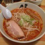 麺屋 田中商店