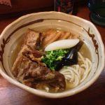 めーばる製麺 海人のいえ 大山店
