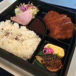 レストラン レジーナ:週替りランチ とんかつ弁当
