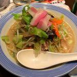 野菜たっぷりちゃんぽん ◇ リンガーハット ボーノ相模大野店