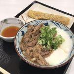 丸亀製麺 イオンモールKYOTO店:牛とろ玉うどんとちくわ天