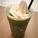 nana's  green tea 自由が丘店